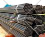 Труба стальная водогазопроводная (ВГП) ГОСТ 3262-75 в Пскове № 4