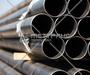 Труба стальная водогазопроводная (ВГП) ГОСТ 3262-75 в Пскове № 6